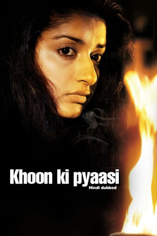 Khoon Ki Pyaasi