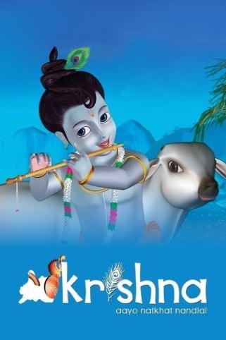 Krishna Aayo Natkhat Nandlal