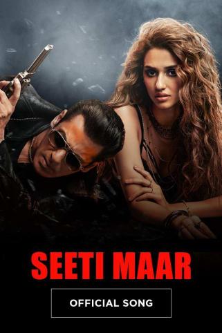 Seeti Maar - Radhe - Your Most Wanted Bhai | Salman Khan & Disha Patani
