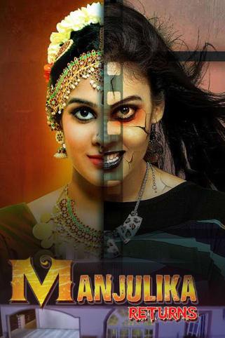 Manjulika Returns