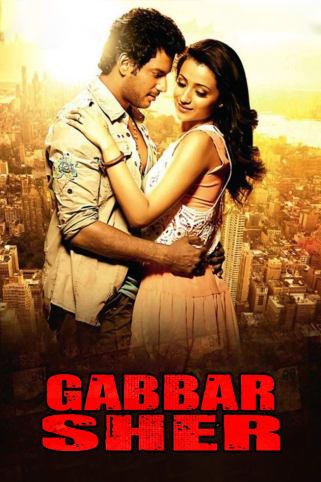 Gabbar Sher Movie