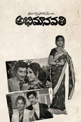 Abhimanavathi