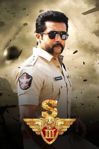 Suriya S3 Movie