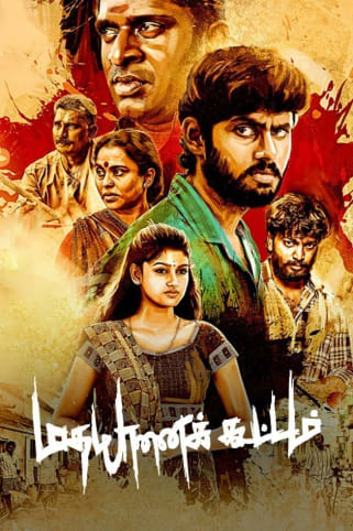 Madhayanai Koottam Movie