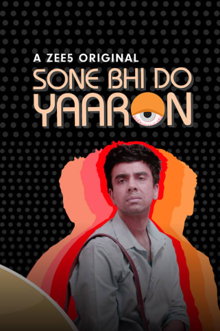 Sone Bhi Do Yaaron