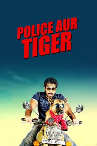 Police aur Tiger