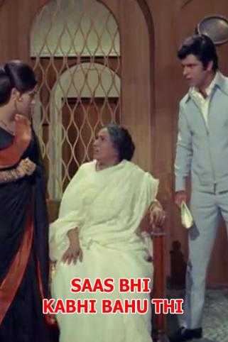 Saas Bhi Kabhi Bahu Thi