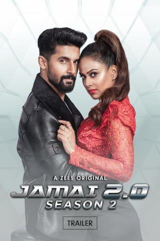 Jamai 2.0 Season 2 | Trailer