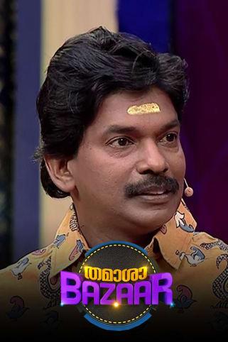 Thamasha Bazaar TV Show
