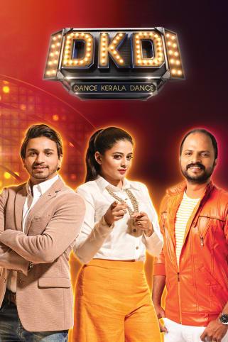 Dance Kerala Dance TV Show