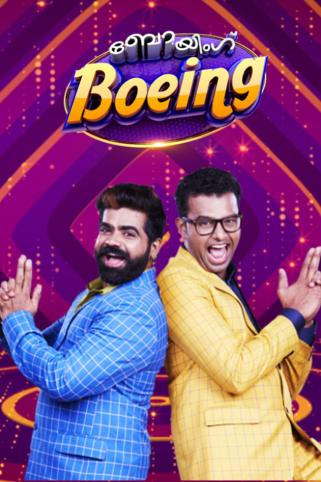 Boeing Boeing TV Show