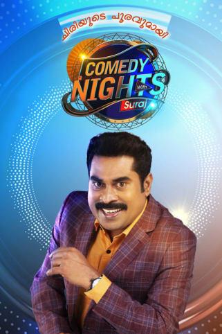 Comedy Nights with Suraj TV Show