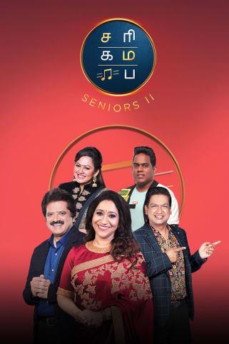 Sa Re Ga Ma Pa Seniors Season 2