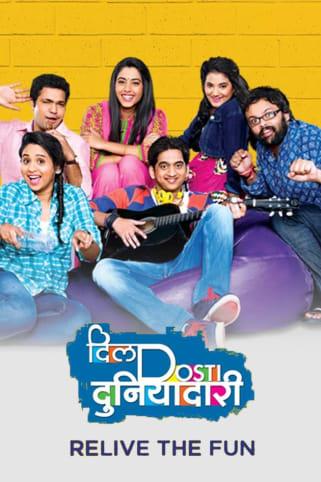Dil Dosti Duniyadaari TV Show