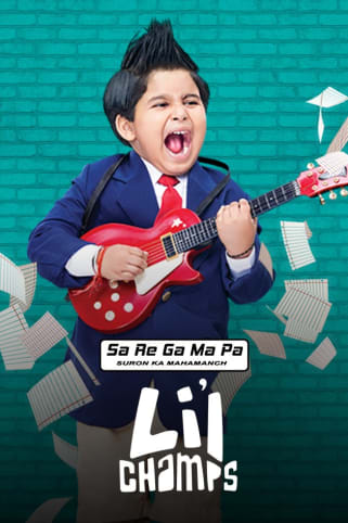 Amul presents Sa Re Ga Ma Pa Lil Champs 2017 TV Show