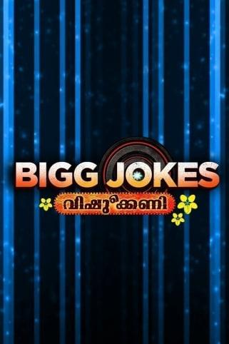 Bigg Jokes Vishu Keni TV Show