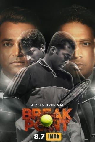Break Point Web Series