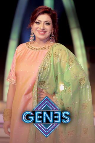 Genes 3