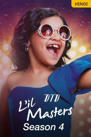 Dance India Dance Little Masters Season 4 TV Show