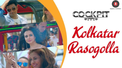 Kolkatar Rasogolla - Cockpit   Dev Adhikari   Koel Mallick   Rukmini Maitra