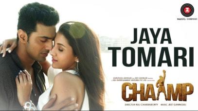 Jaya Tomari - Chaamp   Dev   Rukmini