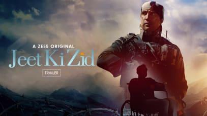Jeet Ki Zid | Trailer