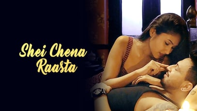 Shei Chena Raasta - Shei Chena Raasta   Anindya Chatterjee   Antasheela Ghosh   Arko