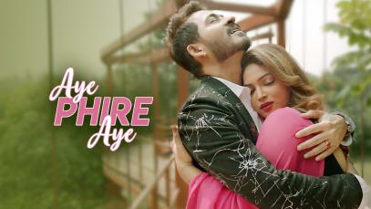 Aye Phire Aye - Jio Jamai   Hiran & Ishani Ghosh   Palak Muchhal & Rayan Roy   Dev Sen