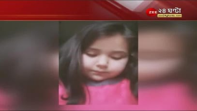 6 year old Kashmiri girl complains to PM Modi about online schooling