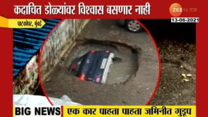 A CAR VANISHED IN LAND AT GHATKOPAR MUMBAI