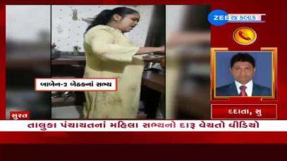 Surat: Video of a woman member of a taluka panchayat selling alcohol goes viral