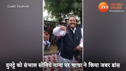 Dance viral video Chacha dhansu dance on Govinda movie song Dupatte Ko Sambhal Soniye SPUP