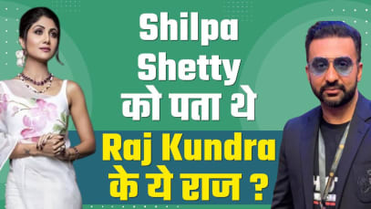 Raj Kundra porn films case: SHOCKING Development! Shilpa Shetty may be interrogated again by Mumbai Police! Here's why