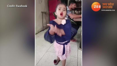 This little girl's dance will make you smile