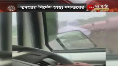 Shocking video emerges from UP