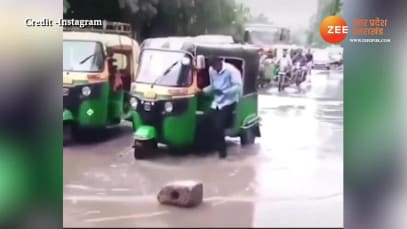 Very funny Video of Speedy Auto Driver Dropping Sawari in Water After Rain upns