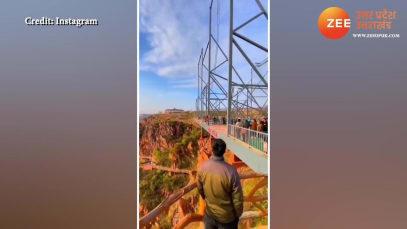 Watch the Weirdest Viral Video of Most Adventurous Swing Near Cliff upns