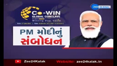 PM Modi's address at 'CO-WIN Global Conclave' today
