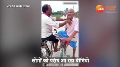 Jiya ho bihar ke lala Grandfather got his beard done by sitting on a bicycle mpap