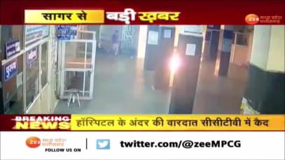 young man caught fire by entering the hospital incident was captured in cctv in sagar mpap