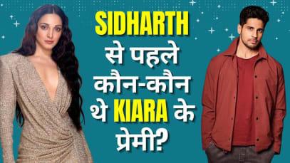 Kiara Advani Birthday Special: Here's a look at the actress' rumoured boyfriends before Sidharth Malhotra
