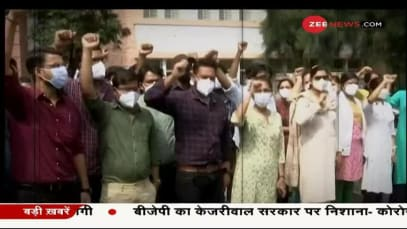 Madhya Pradesh: 3000 doctors gave mass resignation for non-fulfillment of demands, were on strike for 4 days