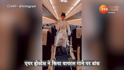 Manike Mage Hithe Air Hostess Dancing Video Viral on Internet mpas