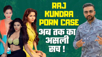 From Raj Kundra's arrest and Shilpa Shetty's interrogation to Arthur Road jail barrack – Here's the complete timeline of the  pornography case