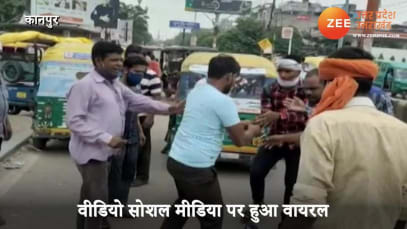 kanpur Car driver hit a passerby fight started between them video gone viral uppm