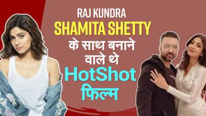 OMG!! Raj Kundra अपनी साली Shamita Shetty के साथ मिलकर कर रहे थे ये प्लानिंग