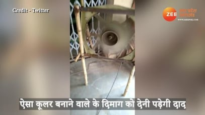 Viral Video Amazing Desi Jugaad Of Cooler You Will Be Shocked to See upns