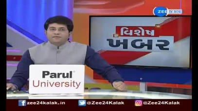 Rupani government's big decision for ITI students, Watch