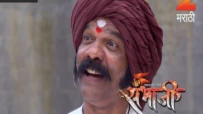 Swarajyarakshak Sambhaji 16 Episode