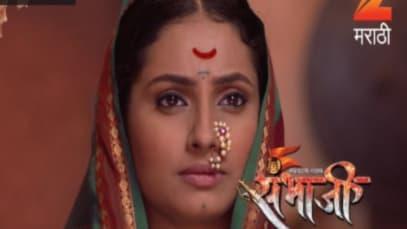 Swarajyarakshak Sambhaji 14 Episode